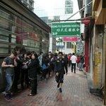 Amazing queue