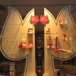 Витрина магазина Фарина