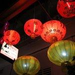 Suivez les lanternes