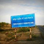Carretera desde Bhuj al desierto, cruzando el trópico e cáncer