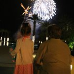 Hyatt's New Year fireworks celebration.