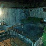 露天風呂付き客室  707号室  モミジの湯