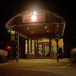 Fireside Inn.... December