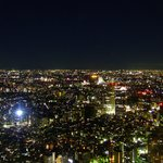 Incredible view of Tokyo from TMG