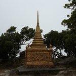 Wat Sampove Pram