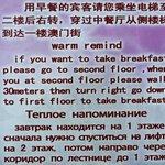 Foto de Tianzhi Hotel Harbin