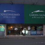 Photo de Capsule Inn Kamata