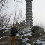 Tianjin People Park Pagoda