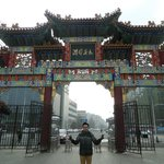 Tianjin People Park Gate
