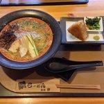 Photo de Mendokoro Sai