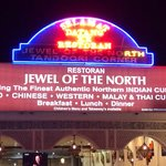 Jewel of the North Foto