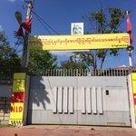 Gate of Aung San Suu Kyi's House