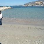 bem ao lado do hotel este maravilhoso mar...