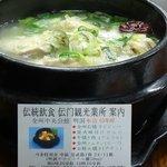 MyeongDong Korean Restaurant