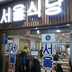 Restaurant: Cooking for your seafood