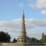 Foto de Park of the Pagoda of Chanteloup