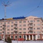 Photo of Hotel Ukraina