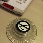ashtray in my non smoking room