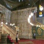Mezquita de Muhammad Alí