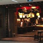 bar area / lobby