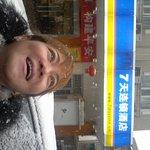 Photo de 1238564