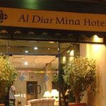 Photo of Al Diar Mina Hotel