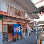 Endo Sushi Resto at Central Fish Market Osaka
