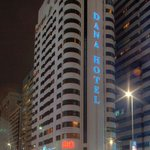 Photo of Al Diar Dana Hotel