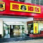 Welcome To The Super 8 Hotel Nanjing Tai Ping