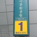 Dongdaemun