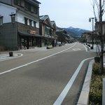 Yamanaka Onsen Yuge Way
