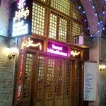 The restaurant's entrance.