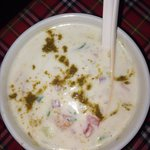 Yoghurt dip