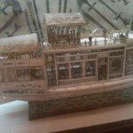 китайский кораблик
