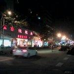 SiChuanSheng NanChongShi MoFan BuXingJie