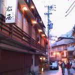my inn
