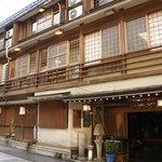 my inn 2