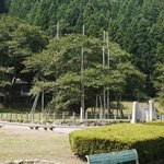Usuzumi Park