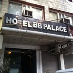 Photo de Hotel BB Palace