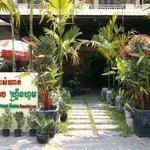 Foto de Siem Reap Green Home Guesthouse