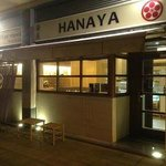 Foto de Hanaya
