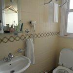 Ванная комната в одноместном номере