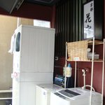 Washing machine area