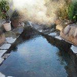Rotemburo (open air bath)