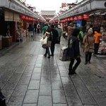 Asakusa pedestrian mall