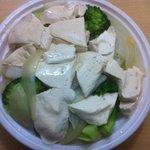 Steamed tofu, brocolli, bok choy, & onions...ehh!