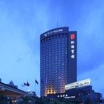 Rainbow Hotel Shanghai Foto