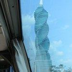 Un édifice de la ville de Panama