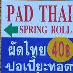 Anna's Pad Thai