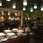 International Buffet Lounge